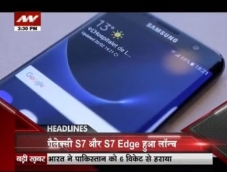 G3: Samsung launches new Galaxy S7 Edge