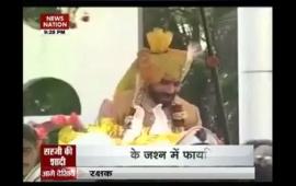 Trouble for Ravindra Jadeja on wedding day