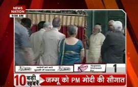 PM Modi inaugurates Shri Mata Vaishno Devi Narayana Superspeciality Hospital in Katra of J&K today