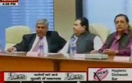 Shashank Manohar steps down as BCCI President