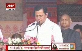 Sarbananda Sonowal sworn in as first BJP Chief Minister of Assam