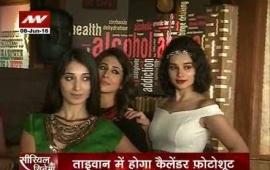 Serial Aur Cinema: Photo shoot of stylish bahus