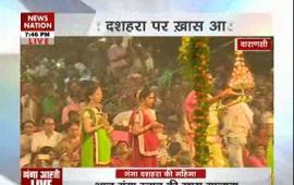 Ganga Dashahara on News Nation