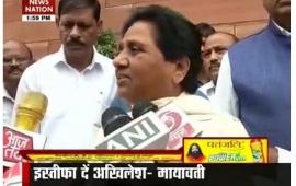 Bulandshahr gangrape: Akhilesh Yadav should resign on moral grounds, says Mayawati