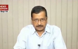 Top headlines at 4pm, Sept 1: Prefer to die than compromise on AAP's core values, says Kejriwal