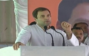 Top headlines at 5pm, Sept 1: Modi Govt has failed in controlling prices, says Rahul Gandhi
