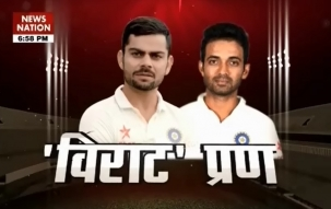 Sports@7: Know the difference between Rahane and Kohli
