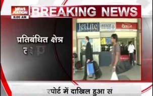 Security lapse at IGI Airport, a man trespassed the perimeter wall of the airport