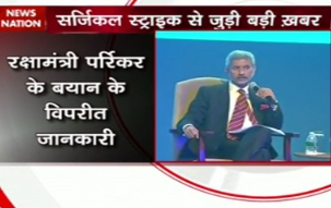 Question Hour: Army has carried out 'surgical strikes' across LOC in the past too, says Foreign Secretary S Jaishankar