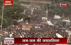 Nation View:  Jayalalithaa laid to rest next to MGR at Marina Beach in Chennai