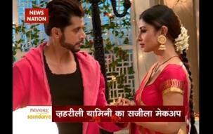 Serial Aur Cinema: Shivangi expresses her love for Rocky