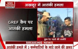J&K: 3 people killed in attack on GREF camp in Akhnoor; massive search operation launched