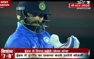 Ind vs Eng, 3rd ODI at Eden Gardens: Virat Kohli won the toss and elected to bowl first