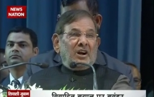Nation Agenda: Sharad Yadav stirs controversy with disparaging remark on women