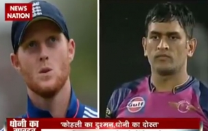 Stadium: Ben Stokes choosen by Pune Supergiants for Rs. 14.50 crore