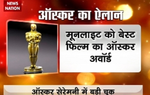 Oscars 2017: Biggest goof up 'Moonlight' wins Oscar for Best Film, not 'La La Land'