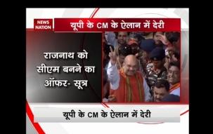 BJP legislative party not to held party tomorrow