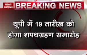 BJP legislative party to choose next Uttar Pradesh CM on Saturday, Manoj Sinha denies being in race