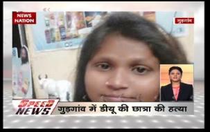 Speed News: DU girl shot by her lover