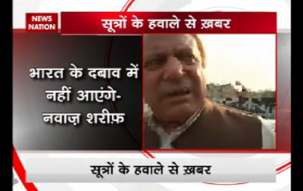 Nawaz Sharif says he will not come under India's  pressure