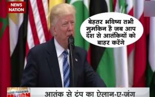 Trump acknowledges India as victim of terrorism
