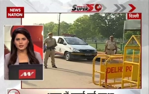 Speed News: Security beefed up in India, post Manchester attack