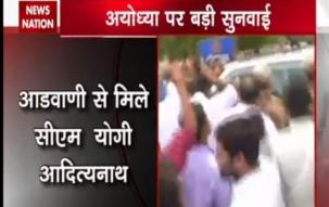 Babri Masjid case: UP CM Yogi Aditynath goes to Lucknow VVIP guest house to meet Advani before CBI hearing