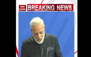 Germany will always find India as powerful: PM Modi