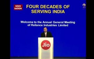 Mukesh Ambani unveils Reliance Jio phone at mega event