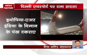 Ethiopian Airlines clips wings with Air India, passengers deboarded