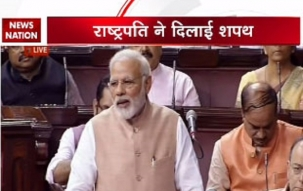 PM Narendra Modi gives felicitation speech to welcome new Vice-President Venkaiah Naidu