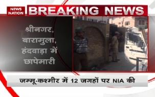 Terror funding case: NIA raids 12 locations in Srinagar, Kashmir