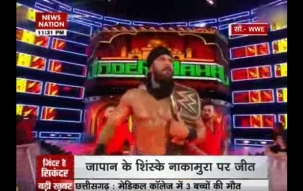WWE Summerslam 2017: Jinder Mahal shocks the world, retains WWE title