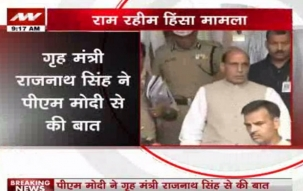Haryana violence: Home Minister Rajnath Singh holds high level meeting at his residence