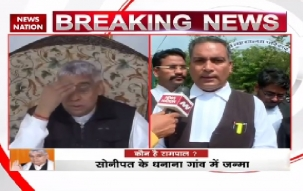 Rampal verdict: Lawyer AP Singh Chattha's exclusive byte only on News Nation