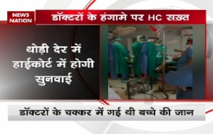 Rajasthan HC seeks report from Jodhpur's Umaid Hospital's doctors in new born death case