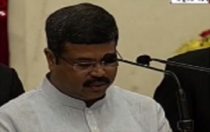 Modi Cabinet Reshuffle: Four Union ministers promoted to Cabinet ranks