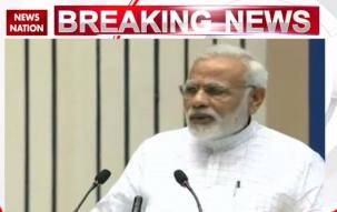 PM Narendra Modi addresses youth at 125th Anniversary of Swami Vivekananda