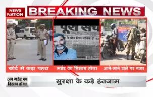 Ram Rahim murder case: Hearing begins at Panchkula court