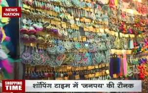 Shopping Time: Buy stylish and cheap jewellery from Janpath market in Delhi