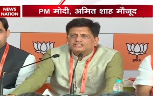 BJP National Executive Meet: Railways Minister Piyush Goyal addresses media