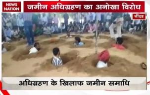 Rajasthan: Farmers protest against JDA housing scheme in Nindar