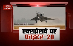 IAF to conduct full war drill on Agra-Lucknow Express on October 24