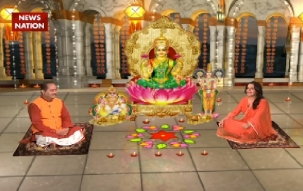 Magical Mahamantra to worship Goddess Lakshmi
