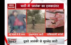 J&K: Security forces gun down 1 terrorist in Handwara
