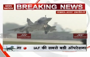 Catch a glance of touchdown exercise of Miraj 2000 Fighter Jet