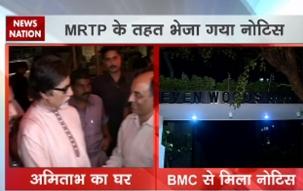 Amitabh Bachchan receives BMC notice over illegal construction in Mumbai