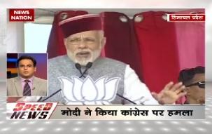 PM Narendra Modi addresses rally at Himachal Pradesh's Kangra