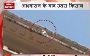 Mumbai: Farmer threatens to kill himself by jumping off Mantralaya building