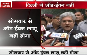 Delhi transport minister Kailash Gahlot says government will ask NGT to reconsider its decision